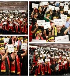 """تلامذة ثانوية المهديّ(ع) يرفعون شعار """"كلنا يمن"""""""