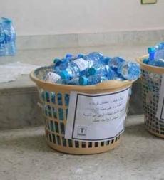 قطرة ماء على محبة الإمام